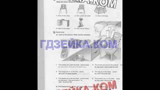 ГДЗ рабочая тетрадь английский язык 5 класс Комарова, Ларионова:Стр 6