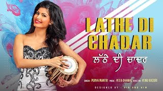Lathe Di Chadar | Purva Mantri | Punjabi Wedding Song | Fan Request | Fab Fans | Punjabi Folk Song