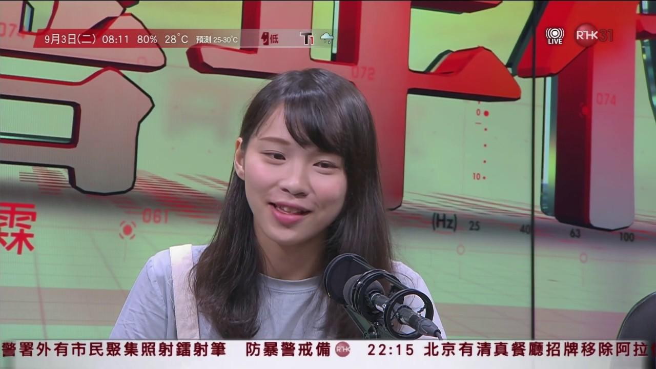 周庭 區諾軒・Paradox   新聞女郎 - YouTube