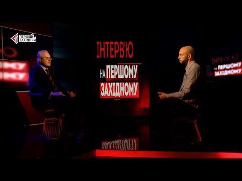 ПЕРШИЙ ЗАХІДНИЙ: Ярослав Кардаш про битву за українську землю: хто переможець, а хто втратить усе?