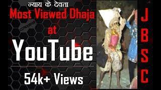 Baba Sidh chano, Clip of  Dhazza @ Badehar, Hamirpur (HP)