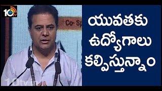 IT Minister KTR Addresses At Telangana Industry Awards 2019 | Hyderabad  News