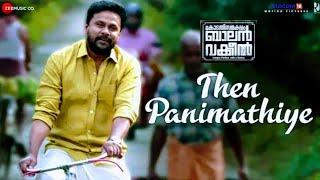 Then Panimathiye kodathi samaksham balanvakeelB Unnikrishnan|Rahul Raj |Hari Shankar|M4music