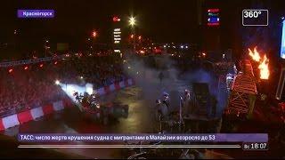 День города Красногорска (5 Сентября 2015) Ночные Волки показали фрагменты Байк-Шоу  в Севастополе.