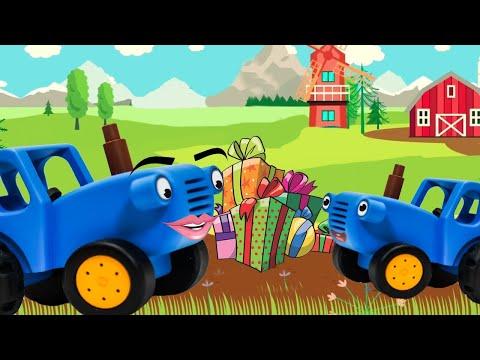 Большой сборник историй про синий трактор.  Все серии подряд.