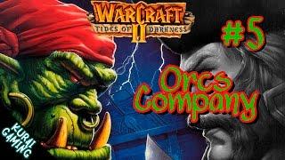 Чем дальше в лес... - Warcraft II #5