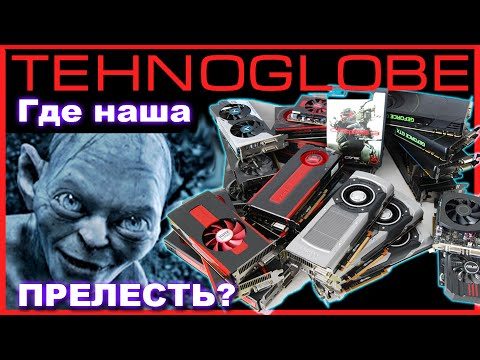 AMD Athlon X4 860k: обзор процессора - YouTube