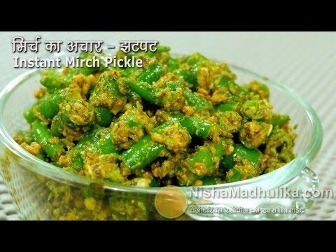 Instant Green Chilli Pickle - Instant Mirchi Achar Recipe