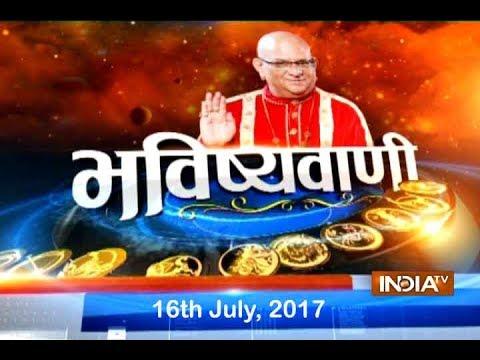 Bhavishyavani   16th July, 2017 - India TV