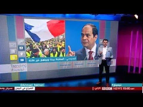 بي_بي_سي_ترندينغ: تصريحات #السيسي عن ظروف المعيشة وأسعار البنزين تثير جدلا في #مصر  - نشر قبل 2 ساعة