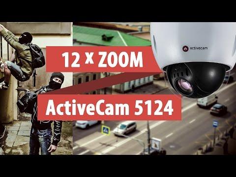 IP-камеру видеонаблюдения -