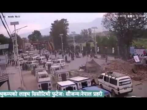 Live earthquake footage from opposite Kathmandu mall