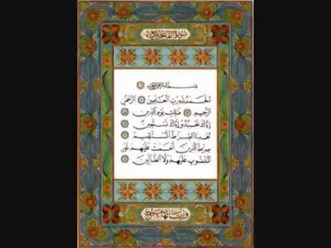 EXCLUSIF-Taranum-Hijaz-Surah-Al-Fatihah.flv