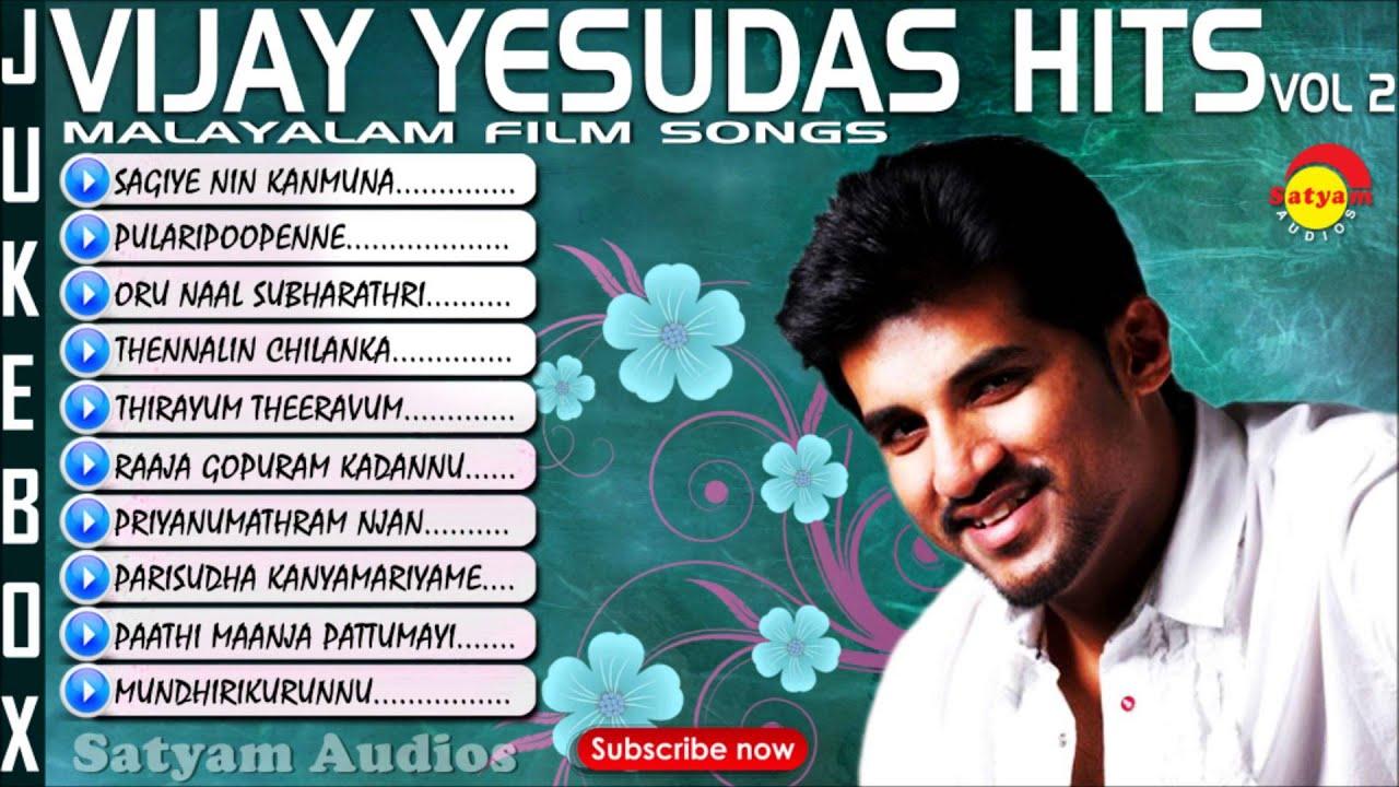 Malayalam Evergreen Songs