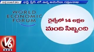 Indian Railway Secured 8th Place in Employment Creation | World Economic Forum - V6 News