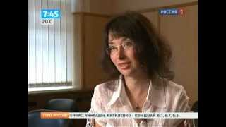 Курсы НЯНЬ и ДОМРАБОТНИЦ ВЕК на телеканале РОССИЯ1.avi