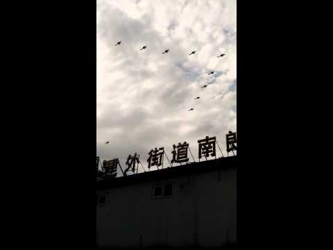 2015 Beijing Military Parade 70th Anniversary Air Display