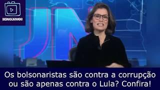 Vídeo sensacional: Afinal, bolsonaristas são contra a corrupção ou apenas são contra o Lula?