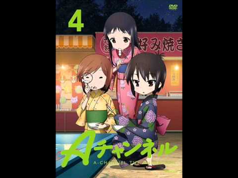 A Channel Insert Song - Tsubasa Wa Nai Kedo ( We Don't Have Wings) FULL