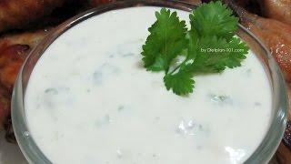 Blue Cheese Dip | Dietplan-101.com