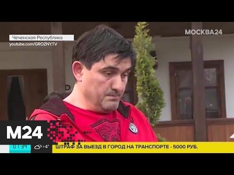 Актуальные новости России за 3 апреля: в Пермском крае машины стали продавать онлайн - Москва 24