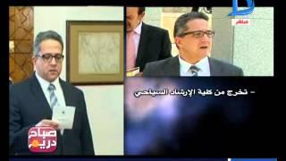 صباح دريم|تعديل وزارى جديد يشمل عشر وزارات فى حكومة شريف إسماعيل