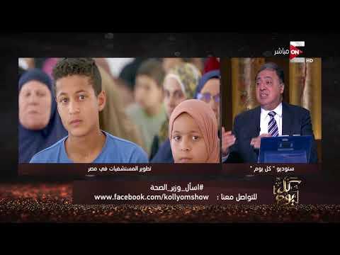 كل يوم - عمرو أديب - الثلاثاء 20 فبراير 2018 - الجزء السادس  - نشر قبل 13 ساعة
