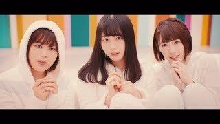 欅坂46 『バスルームトラベル』Short Ver.
