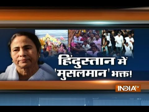 No Durga idol immersion on Muharram in West Bengal this year, says Mamata Banerjee
