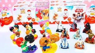 健達奇趣蛋 最新版 迪士尼公主 | 星際大戰 玩具 大集合 Unboxing Kinder Joy Disney Princess and Star Wars Toys