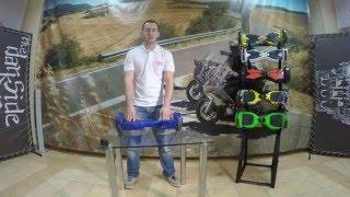 Обзор гироскутера Smart Balance Wheel(В мотосалонах
