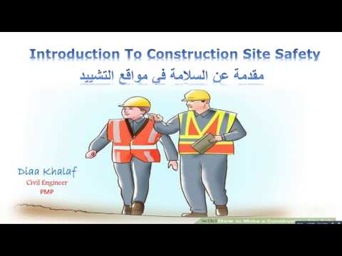 Introduction To Construction Site Safety