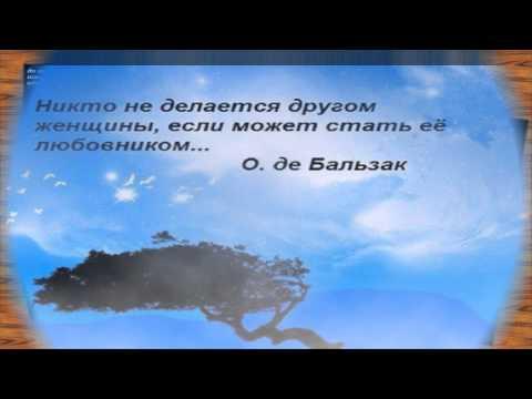 Что такое любовь ПравославиеRu