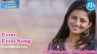 Evoo Evoo Song - Priyathama Neevachata Kushalama Movie Songs - Varun Sandesh - Rakshita