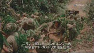 First Indochina War-ep4/5