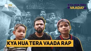 Kya Hua Tera Vaada? A Rap from the Gully for General Election 2019 | The Quint