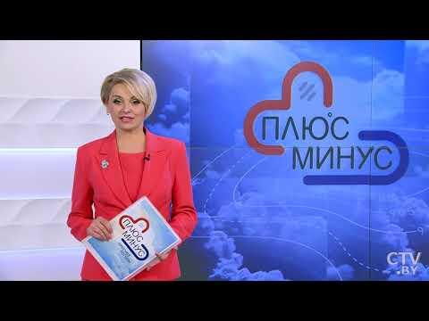 Погода на неделю. Беларусь. 23 - 29 марта 2020. Прогноз погоды
