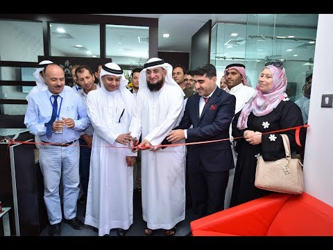 AL TURATH AL OMRANI Engineering Consultants Dubai Office Opening…