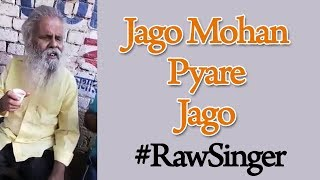 Amezing Raag Bhairav Singing | Jago Mohan Peyare | Old Man Singing | Street Singer | Indian Singer
