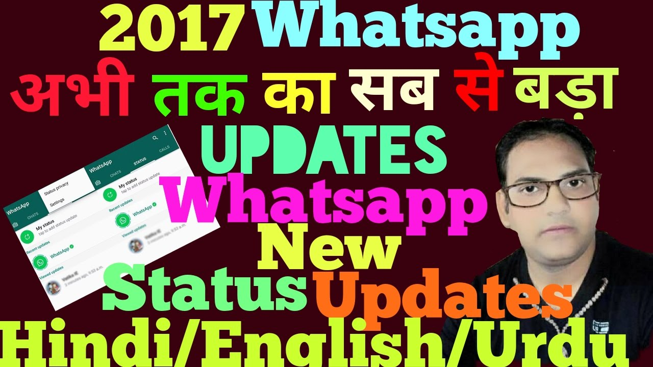 WhatsApp STATUS Launched | How To USE Status in WhatsApp | Hidden Features in HINDI/URDU 2017