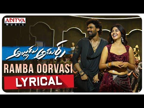 RAMBA OORAVASI Lyrics | Mangli, Hemachandra Mp3 Song Download