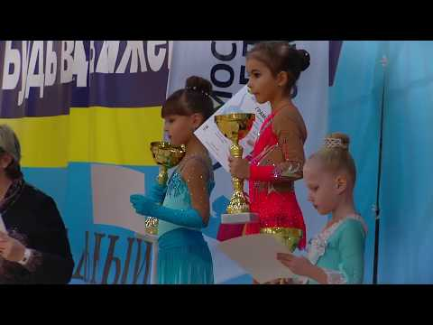 Moscow Cup 16th of November, 2018, Russia