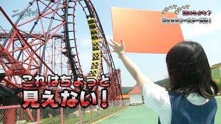 8月7日ファーストCD「東京」で全国デビューを果たした北海道島松出身の...