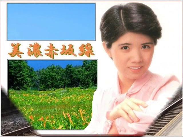 歌の待合室(9月27日)秋の感謝祭④国民的歌手・森昌子アルバム♪『立 ...