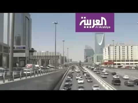 نشرة الرابعة I ماهو الأثر الاقتصادي لنظام الإقامة المميزة على الاقتصاد السعودي  - 17:54-2019 / 5 / 15