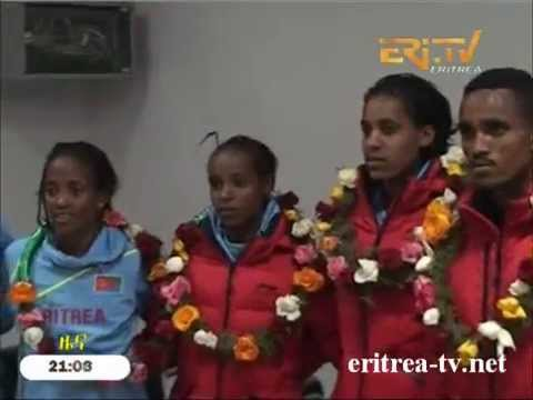 Eritrean National Athletics and Cycling teams arrival in Asmara
