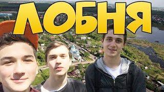OSC 23 Поездка в город ЛОБНЯ Посёлок КРАСНАЯ ПОЛЯНА озеро КИОВО 3