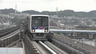 横浜新都市交通1000形&2000形(野島公園駅)