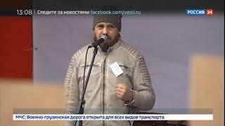 """Красноярцы провели митинг """"За чистое небо"""" Вести Ru"""
