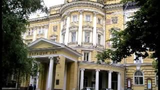 «Музыкальные библиотеки и архивы России»